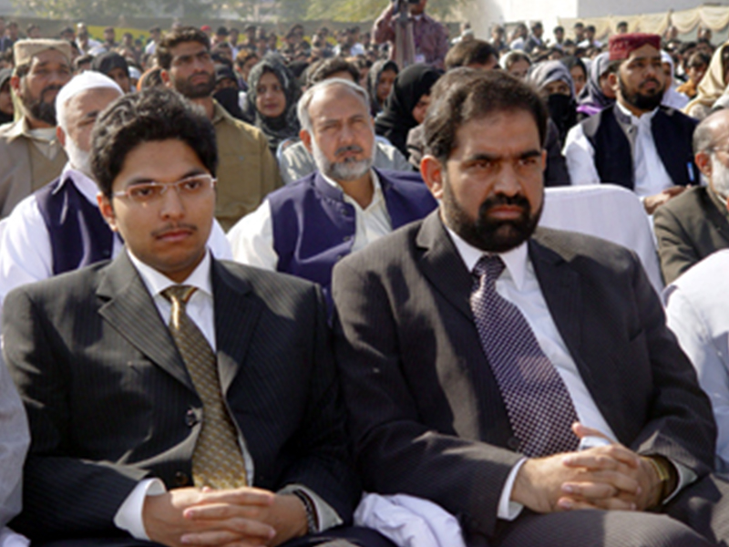 Minhaj-University-Charter-Function-2005-08