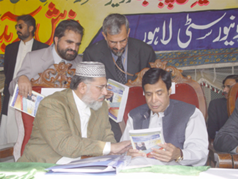 Minhaj-University-Charter-Function-2005-10