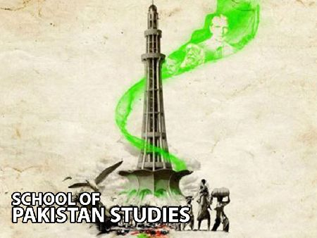 History and Pakistan Studies