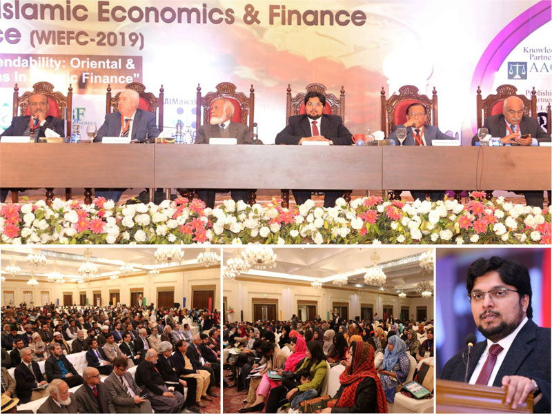 2nd World Islamic Economics & Finance Conference 2019
