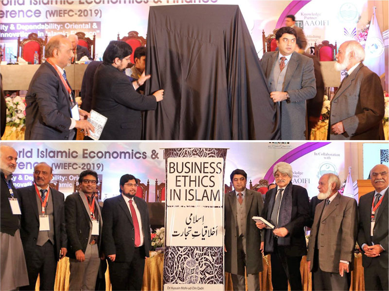 "Book Launched ""Business Ethics in Islam"""