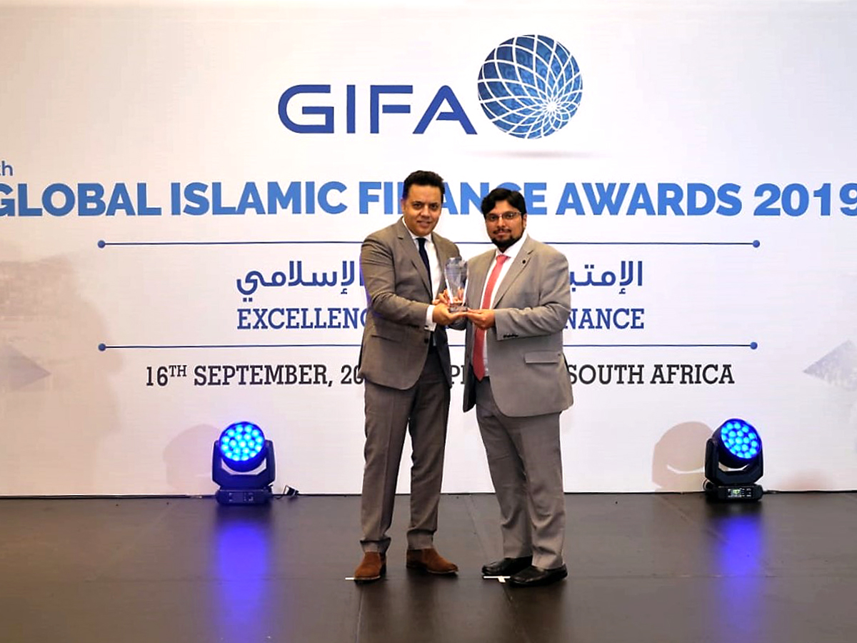 GIFA International Award 2019