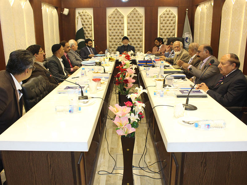 The Board of Governors (BOG) Meeting of Minhaj University Lahore